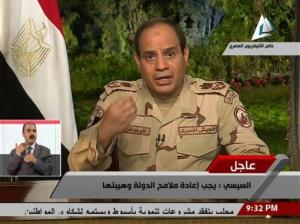 Egypt's military chief Abdel-Fattah el-Sissi speaks in a nationally televised speech, announcing that he will run for president.