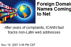 ICANN – News Stories About ICANN - Page 1 | Newser