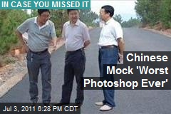 Chinese Mock 'Worst Photoshop Ever'