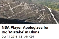 NBA Player Apologizes for Big 'Mistake' in China